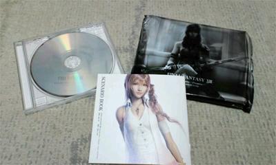 初回限定版特典CD