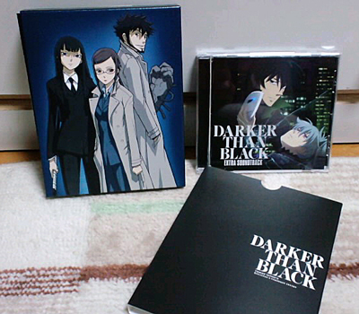 DARKER THAN BLACK 5巻