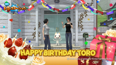 HAPPY BIRTHDAY TORO