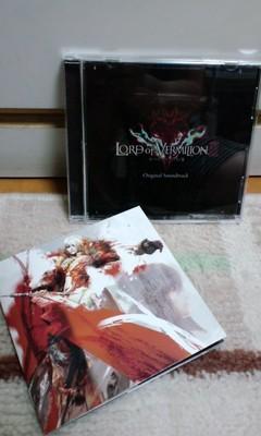 LoV II オリジナル・サウンド・トラック